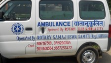 Rotary Ambulance