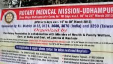 Rotary Medical Mission