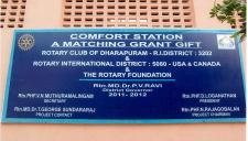 Rotary Foundation (India)